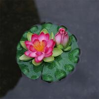假花绢花仿真荷花 大花苞假荷花仿真睡莲仿真绿植 鱼缸水池装饰花
