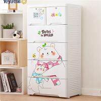 Yeya也雅收纳柜子抽屉式塑料婴儿嘟嘟熊宝宝衣柜儿童储物柜五斗柜整理柜