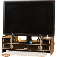 台式电脑支架颈椎液晶显示器屏增高架电脑台式办公桌面收纳支架底座托架置物架z
