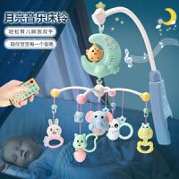 六一儿童节礼物新生儿婴儿床铃旋转摇铃0-1岁玩具3-6-12个月宝宝音乐旋转摇铃床头铃