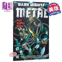 【中商原版】DC暗黑之夜:黑暗骑士崛起 英文原版 Dark Nights: Metal: Dark Knights R