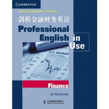 【正版二手书旧书9成新左右】剑桥金融财务英语9787115182203 下单速发,大部分书籍9成新左右,物有所值,小部分有少许笔记,无盘。品质放心,售后无忧。