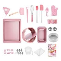 寸年�W�N烘焙工具套�b新手入�T家用粉色20件套烤箱�干戚�L蛋糕模具