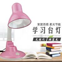 插电led护眼灯小台灯学习学生儿童书桌宿舍台式无频闪办公阅读灯