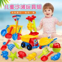 儿童沙滩玩具套装宝宝戏水玩沙子大号推车沙漏铲子塑料车桶工具