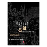 英雄:从亚历山大大帝、尤里乌斯・恺撒到丘吉尔和戴高乐 中信出版社图书 畅销书 正版书籍