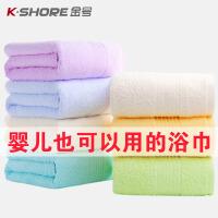 金号浴巾纯棉成人男女柔软吸水速干大号毛巾婴儿家用裹巾全棉A类