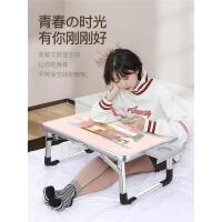 床上桌子笔记本小桌子书桌宿舍吃饭飘窗写字桌可折叠懒人电脑桌