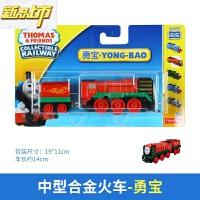 【六一儿童节特惠】 托马斯小火车头轨道合金车模培西亨利高登艾德华儿童男孩玩