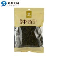 金贵绞股蓝茶叶60g*1袋