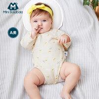迷你巴拉巴拉新生婴儿连体衣2020夏装薄款宝宝衣服碎花纯棉包屁衣