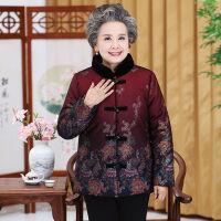 中老年人冬装女奶奶装棉衣60-70岁加绒加厚保暖外套老人衣服 L 【建议80-90斤】