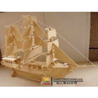 木质战列舰船模型西洋帆船摆件 创意智力手工拼装船舶3d模型玩具