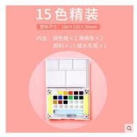 日本樱花固体水彩颜料套装SAKURA日本初学者水粉颜料新品15色套装绘画工具DIY固体水彩
