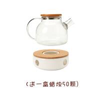 水果花茶壶透明耐热玻璃茶具套装家用下午茶泡花草茶杯蜡烛加热