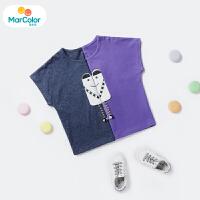 【119元4件】马卡乐童装小童T恤男童219夏新品立体玩偶纯棉T恤