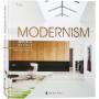 现代主义居住空间设计 素空间 北欧 台式 工业 简约 轻奢风格 住宅别墅公寓室内装饰装修装潢设计书籍