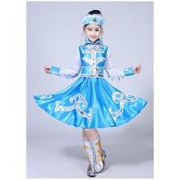 少数民族少儿童蒙族舞蹈裙子幼儿园蒙古族女孩表演出服装女童 天蓝色