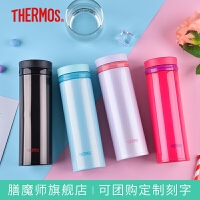 THERMOS/膳魔师高真空保温保冷保暖杯JNO-351