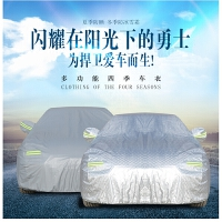 奔驰C级C200L汽车衣车罩车套专用防晒防雨水防冻降温防雪防尘
