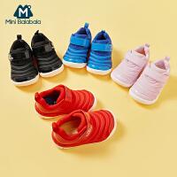 迷你巴拉巴拉童鞋运动鞋2019秋新款婴儿跑鞋男童女童魔术贴跑步鞋