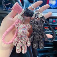 卡通钥匙扣女可爱汽车钥匙挂件书包挂件匙链