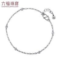 六福珠宝 Pt950圆珠十字相连铂金手链女款手饰 计价 L06TBPB0004
