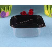 【品质好货】483ml方形水果捞盒一次性餐盒甜品打包盒饭盒保鲜盒便当盒蛋糕盒