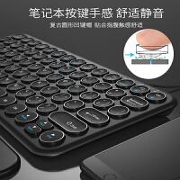 复古朋克圆点键盘有线笔记本电脑台式家办公打字专用USB外接薄膜无线键盘
