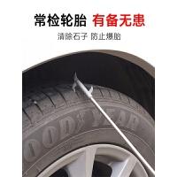 汽车轮胎石子清理工具去轮胎石头钩勾多功能挑抠挖剔掏取车胎缝隙