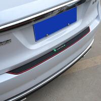 汽车后备箱防护条门槛保护贴后尾箱防刮防撞防擦条后护板改装通用