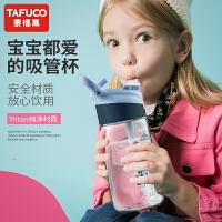 泰迪熊卡通塑料杯可�郾�y��嘴杯防摔漏防��和�水杯大容量����400ML