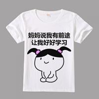 我爱学习T恤 短袖 沉迷学习日渐消瘦 搞笑表情包动漫衣服男女班服 01 短袖版