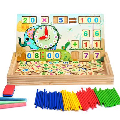 算数棒3-6-9岁玩具儿童数数棒多功能学习盒一年级学数学教具 数字认知 数学学习助手