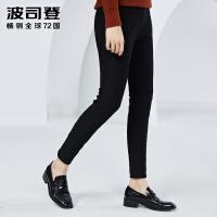 波司登羽绒裤女外穿冬季加厚保暖修身显瘦女士冬天裤子