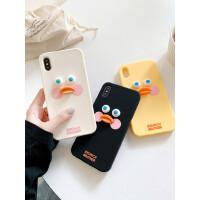 11 Pro立体鸭子手机壳苹果8plus硅胶iPhoneX苹果XR手机壳7plus玻尿酸鸭可爱iphone6s/xs m