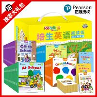 培生英语・阅读街:幼儿典藏版 美国幼儿园语言启蒙教材