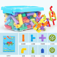 水管 玩具 拼接 儿童水管道积木玩具拼装塑料拼插男孩2力4宝宝3-6-7-8-10周岁
