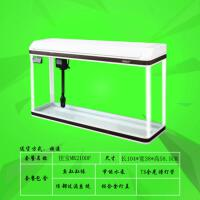 全国快递 60cm金鱼缸超白1米1.2米1.5米生态玻璃水族箱方形80