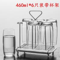 玻璃杯子家用喝水杯冷水壶凉水壶耐热无盖水杯茶杯套装6只 +杯架