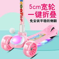 滑板车儿童12-3-6岁小孩宝宝三合一可坐可骑滑踏板单脚滑滑溜溜车