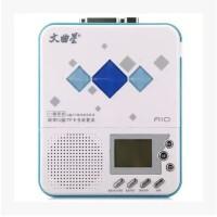文曲星 A10插卡复读机 磁带转录 可插优盘内存卡TF卡 全新机