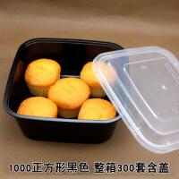 1000ml一次性美式正方形餐盒外卖塑料打包碗拌饭盖浇饭专用饭盒