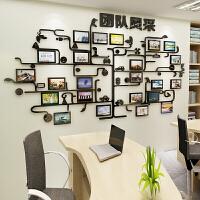 团队风采公司文化墙企业照片墙相框创意办公室装饰励志墙贴 超