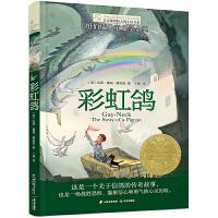 新版・�L青藤���H大��小�f��系――彩虹��