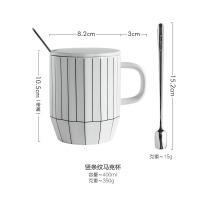 北欧风几何线条陶瓷马克杯办公室水杯牛奶咖啡杯带盖勺杯子