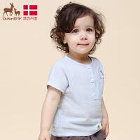 欧孕夏季新款儿童纯棉T恤男女宝宝纯色卡通印花短袖宽松百搭半袖