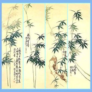 山东菏泽人,职业画家擅长花鸟画尤以梅兰竹菊及虫草动物小品最为擅长许墨(竹报平安)