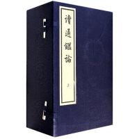 读通鉴论(线装大字本)(全十六册)