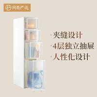 网易严选 日本制造 夹缝抽屉式多层收纳柜